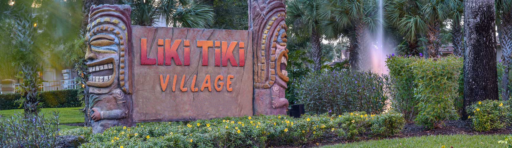 liki tiki village vacation resort orlando florida
